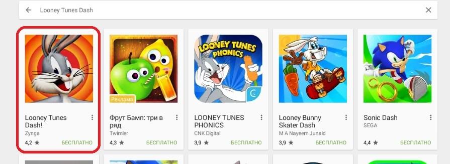 looney-tunes-dash-poiskovaya-vydacha