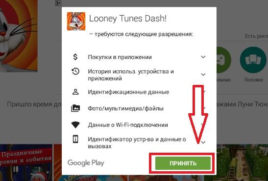 looney-tunes-dash-razresheniya-igry