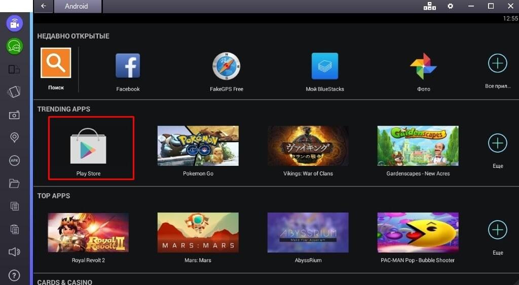 odnoklassniki-google-play