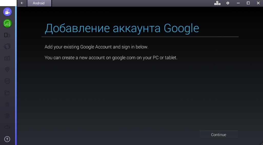 odnoklassniki-dobavlenie-akkaunta-google