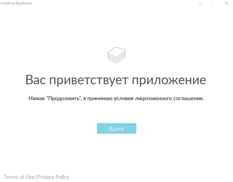 odnoklassniki-nachalo-ustanovki-emulyatora