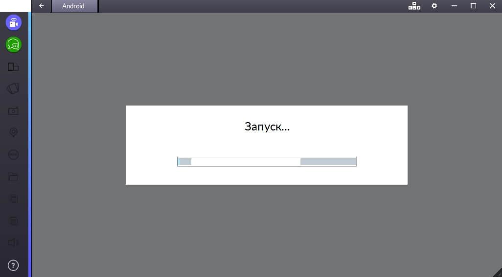 odnoklassniki-pervyj-zapusk-emulyatora