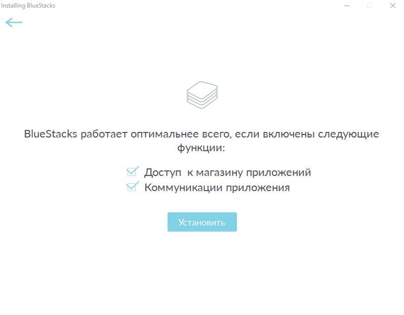 odnoklassniki-razresheniya-emulyatora