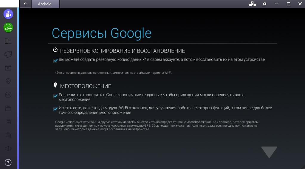 odnoklassniki-servisy-google