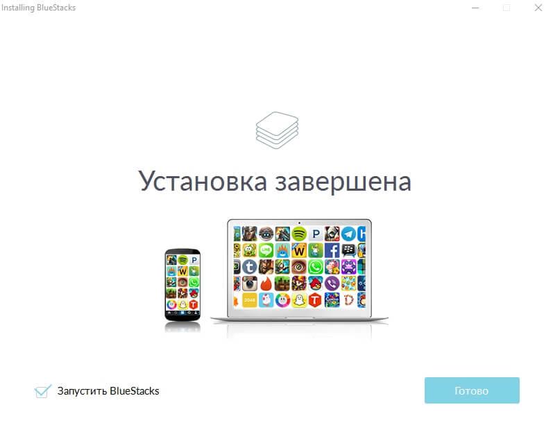 odnoklassniki-ustanovka-emulyatora-zavershena