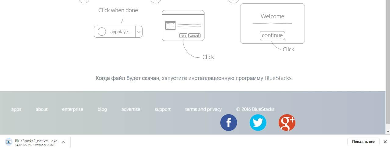 odnoklassniki-zagruzka-ustanovochnogo-distributiva