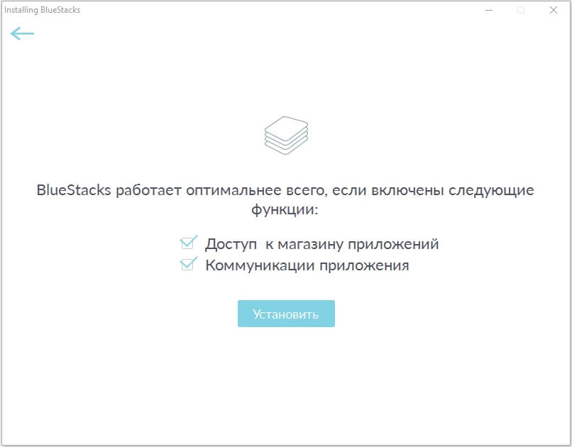 play-market-dlya-kompyutera-razresheniya-emulyatora