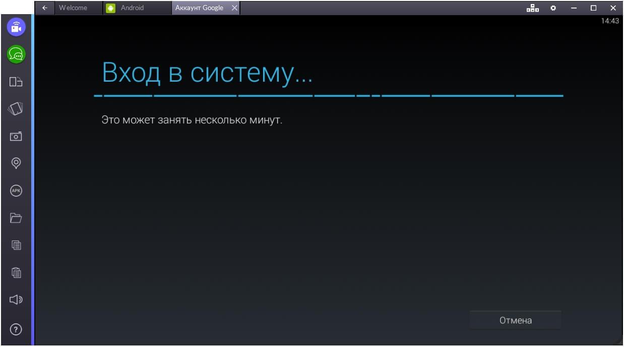 play-market-dlya-kompyutera-vhod-v-sistemu