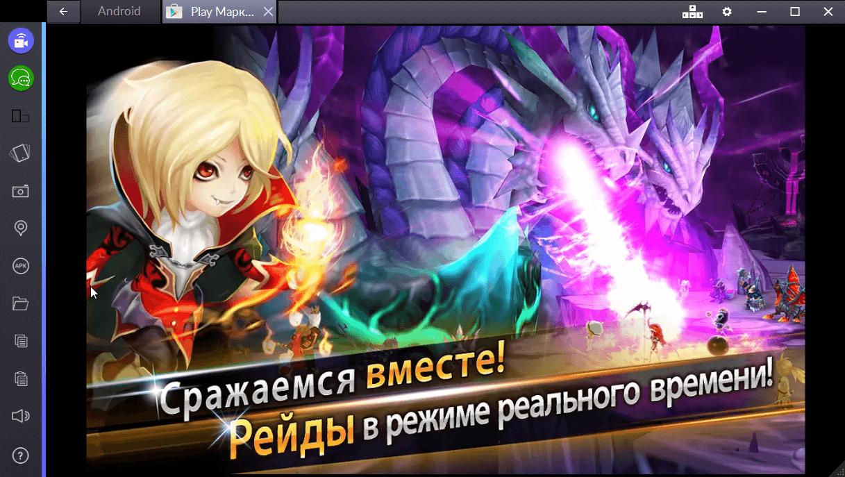 summoners-war-sky-arena-osobennosti-igry