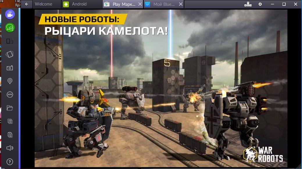 walking-war-robots-zastavka
