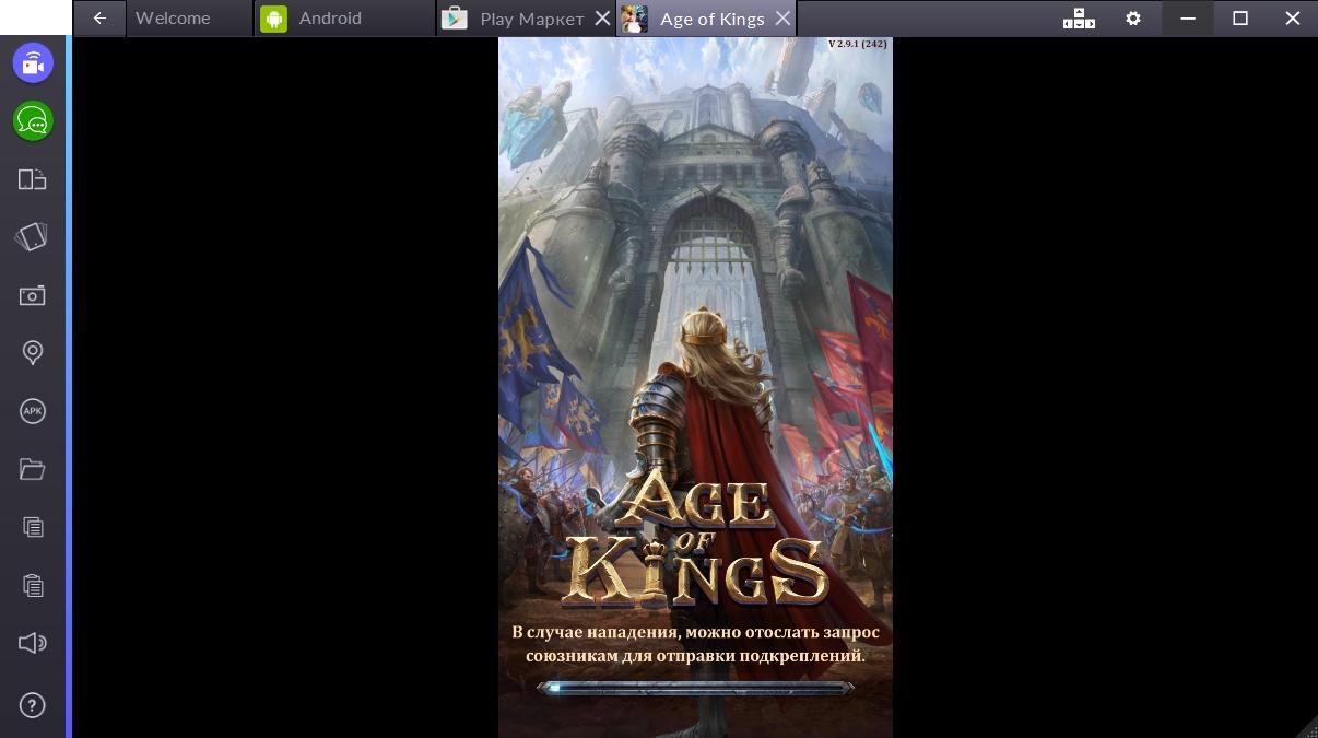 age-of-kings-zagruzka-igry