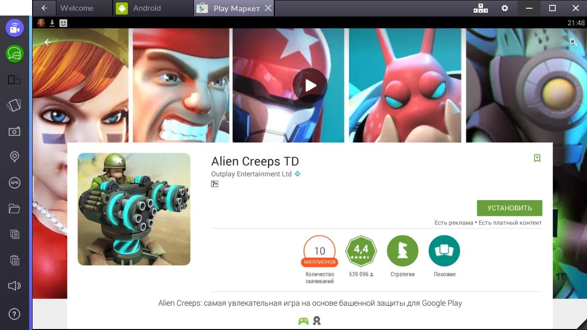 alien-creeps-td-ustanovit-igru