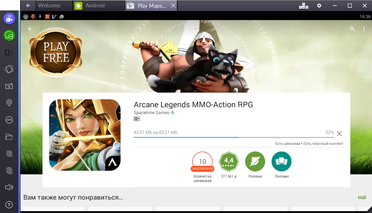 arcane-legends-mmo-action-rpg-skachivanie-igry