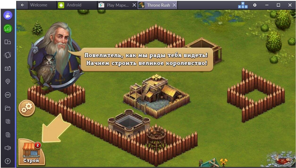 bitva-za-tron-igrovoj-interfejs