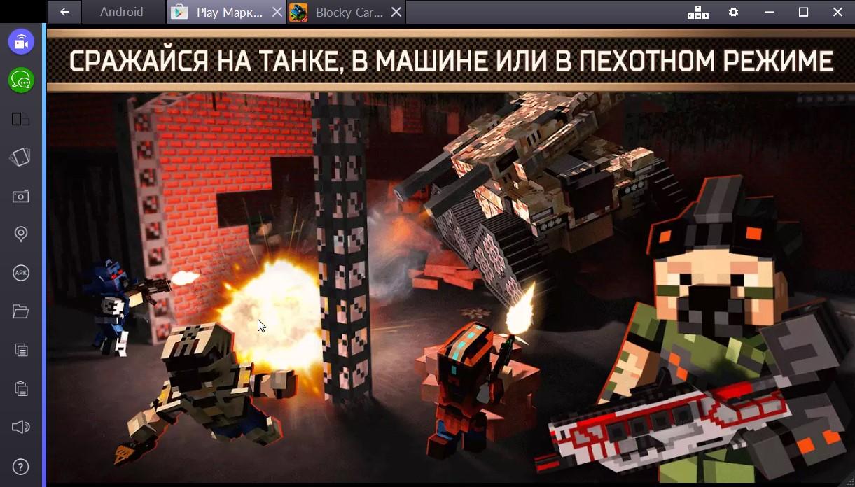 blocky-cars-online-ataka-robota