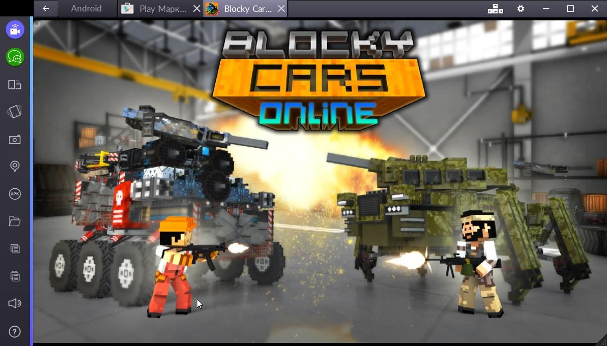 blocky-cars-online-nachalnyj-ekran