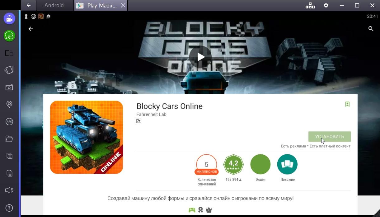 blocky-cars-online-ustanovit-igru
