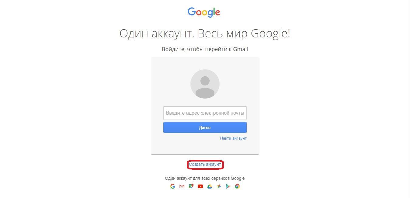 bogi-areny-registratsiya-v-gugl