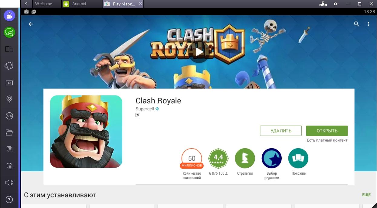 clash-royale-igra-ustanovlenna