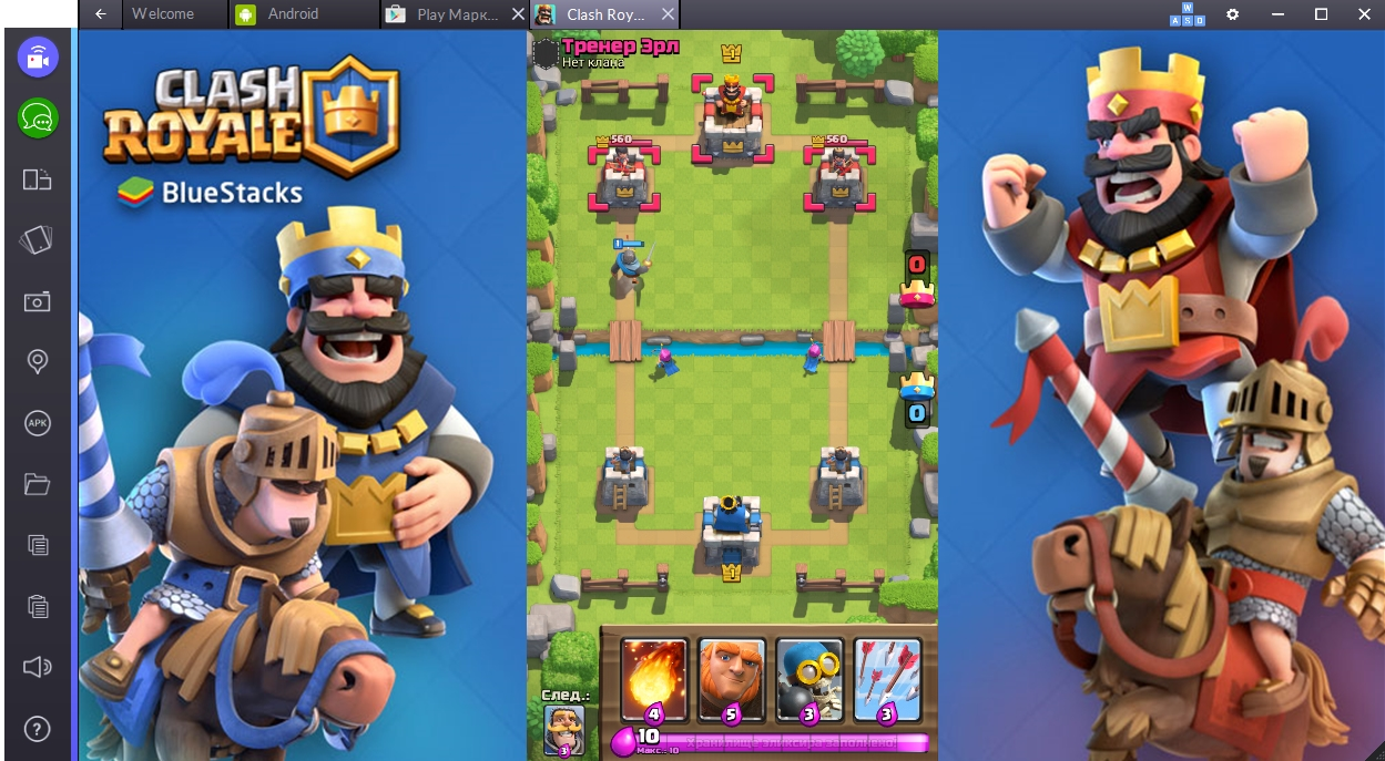 clash-royale-igrovoj-protsess