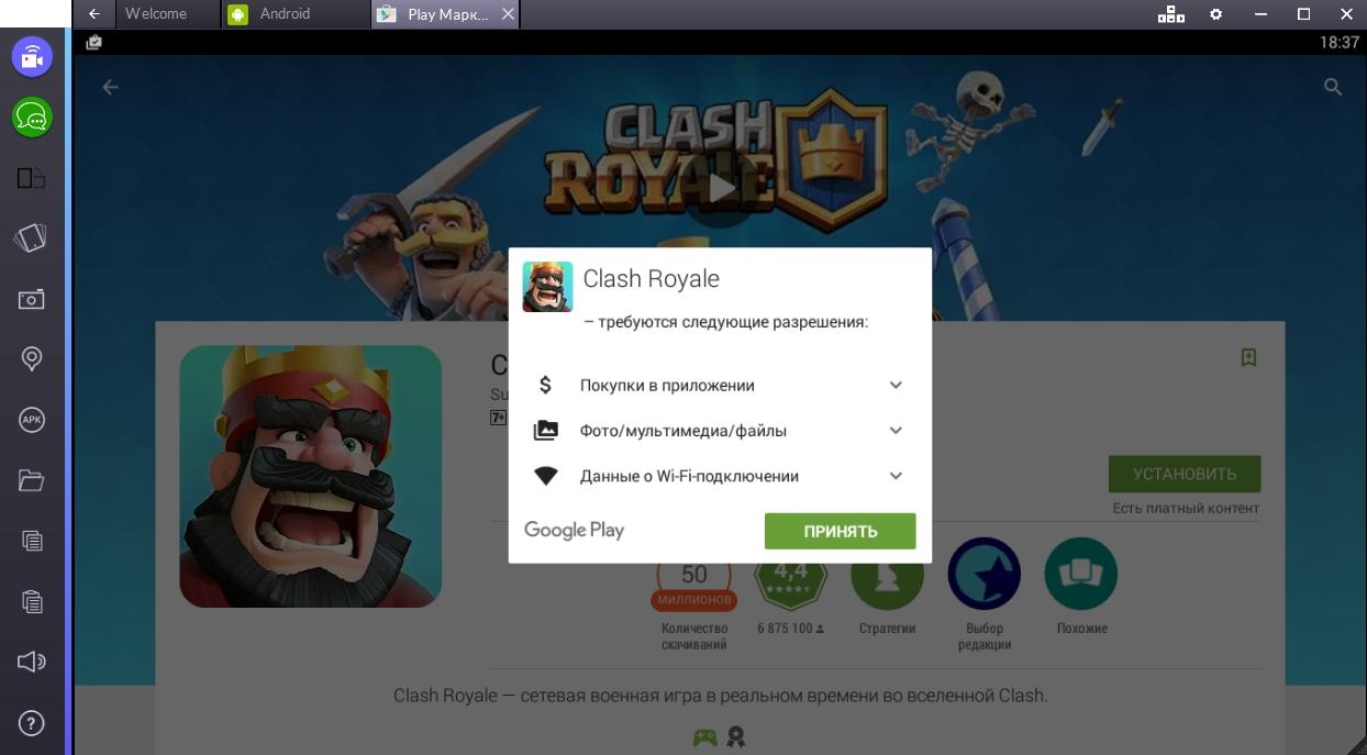 clash-royale-razresheniya-igry