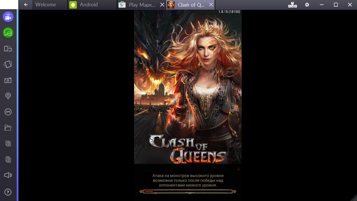 clash-of-queens-pervyj-zapusk-igry