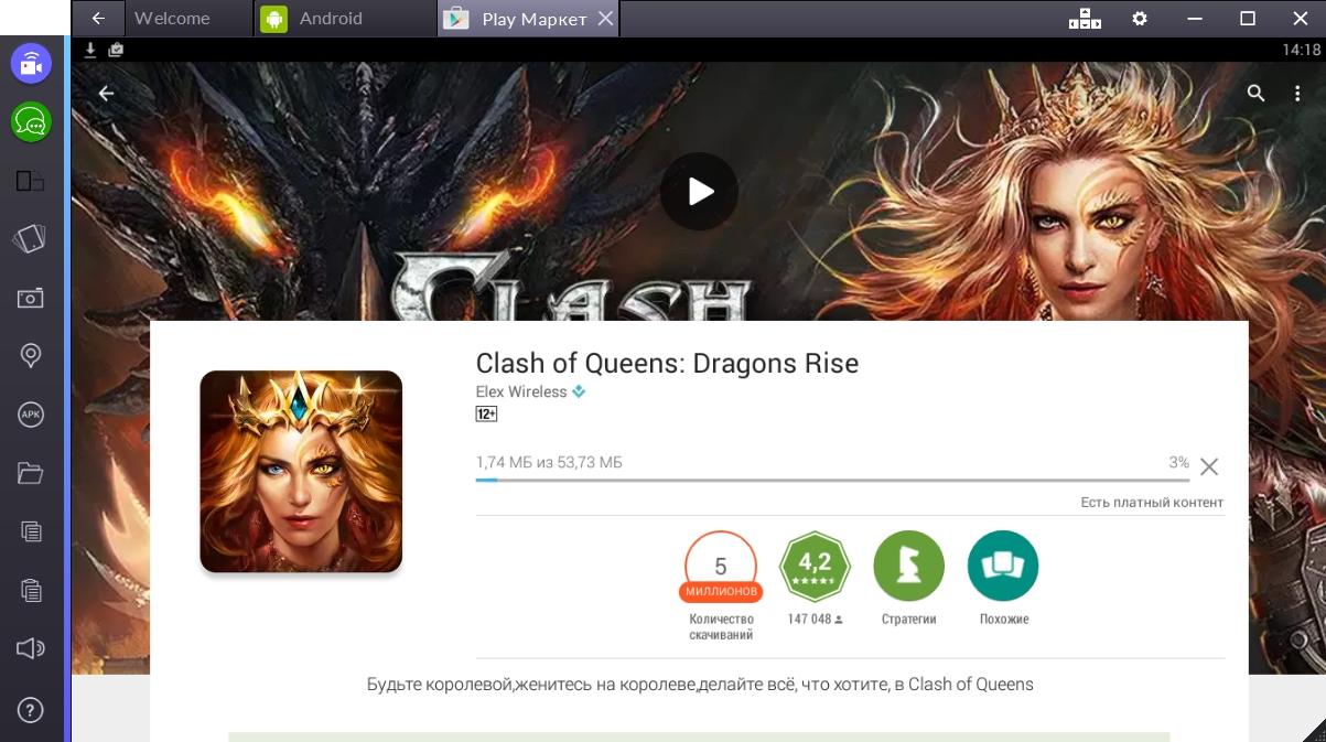 clash-of-queens-skachivanie
