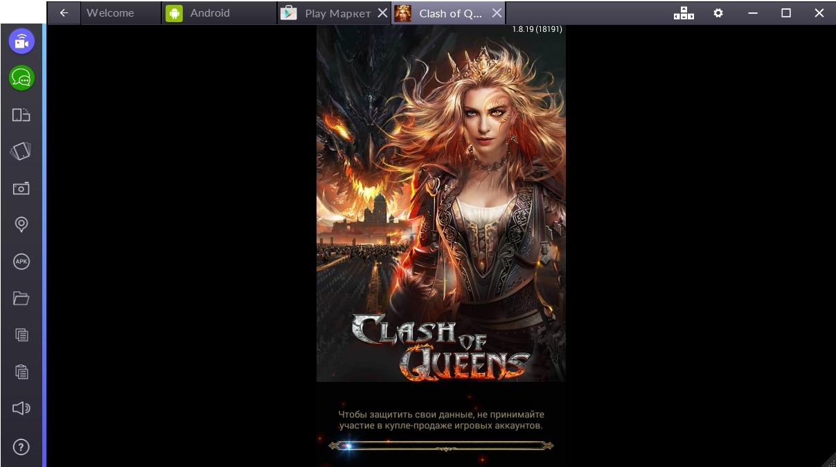 clash-of-queens-start-igry