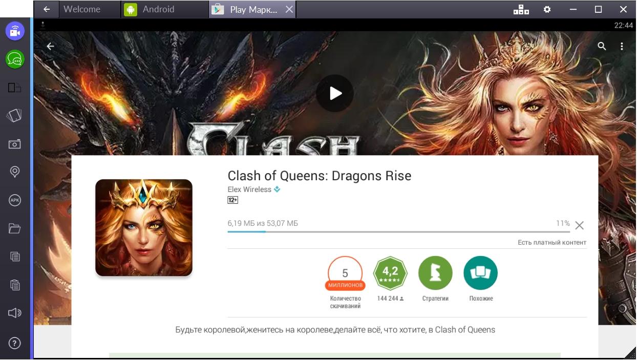 clash-of-queens-zagruzka-igry