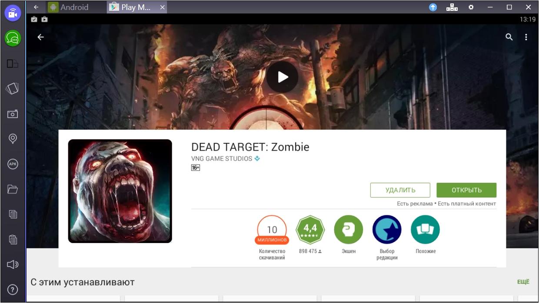 dead-target-zombie-igra-ustanovlenna