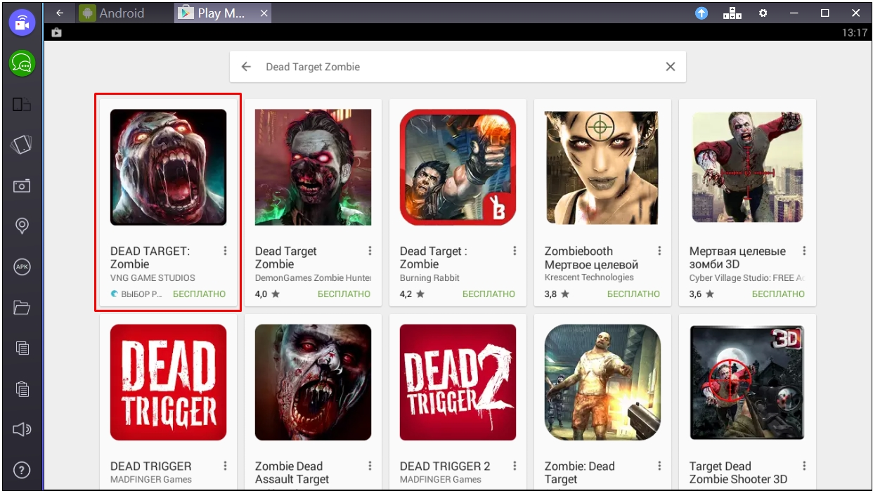 dead-target-zombie-poiskovaya-vydacha