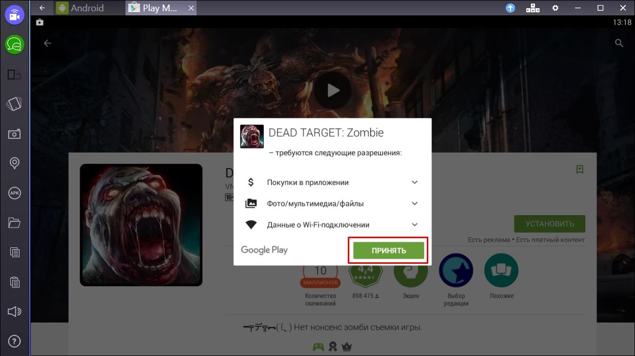 dead-target-zombie-razresheniya-igry