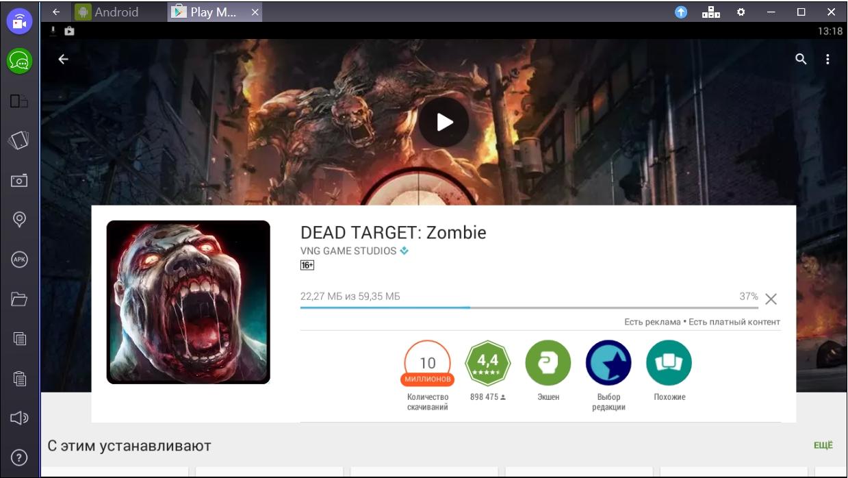 dead-target-zombie-zagruzka-igry