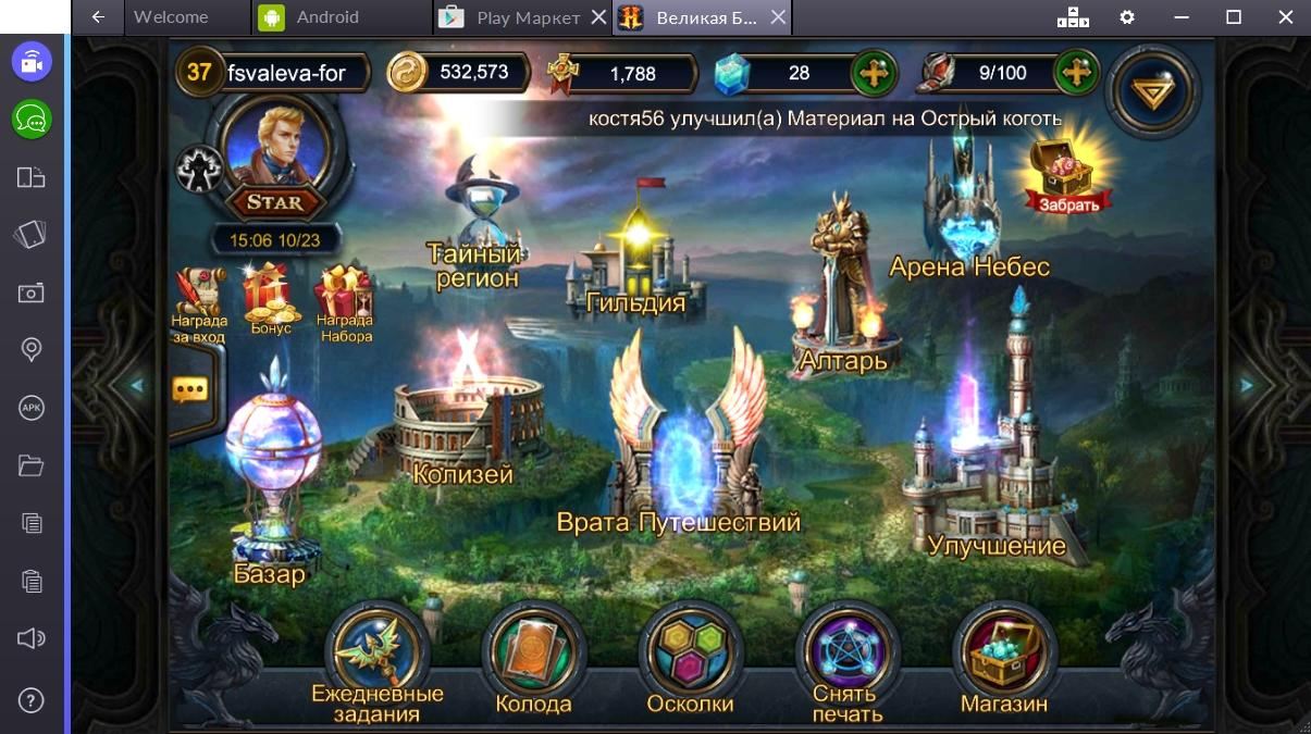 deck-heroes-velikaya-bitva-karta