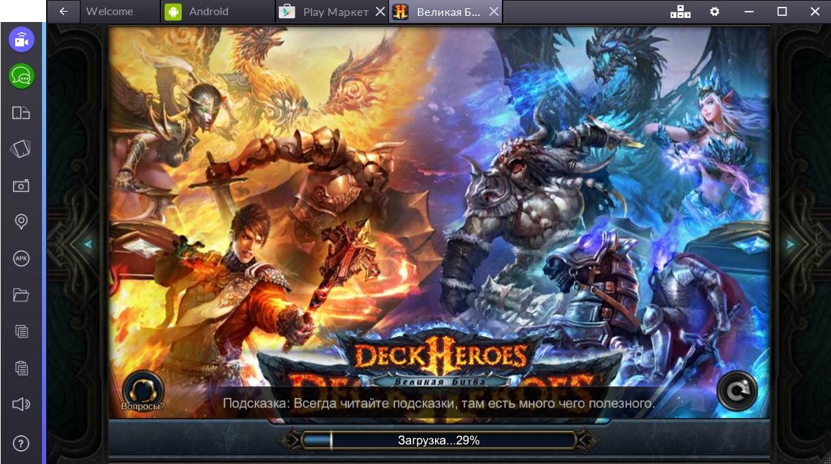 deck-heroes-velikaya-bitva-zapusk-igry