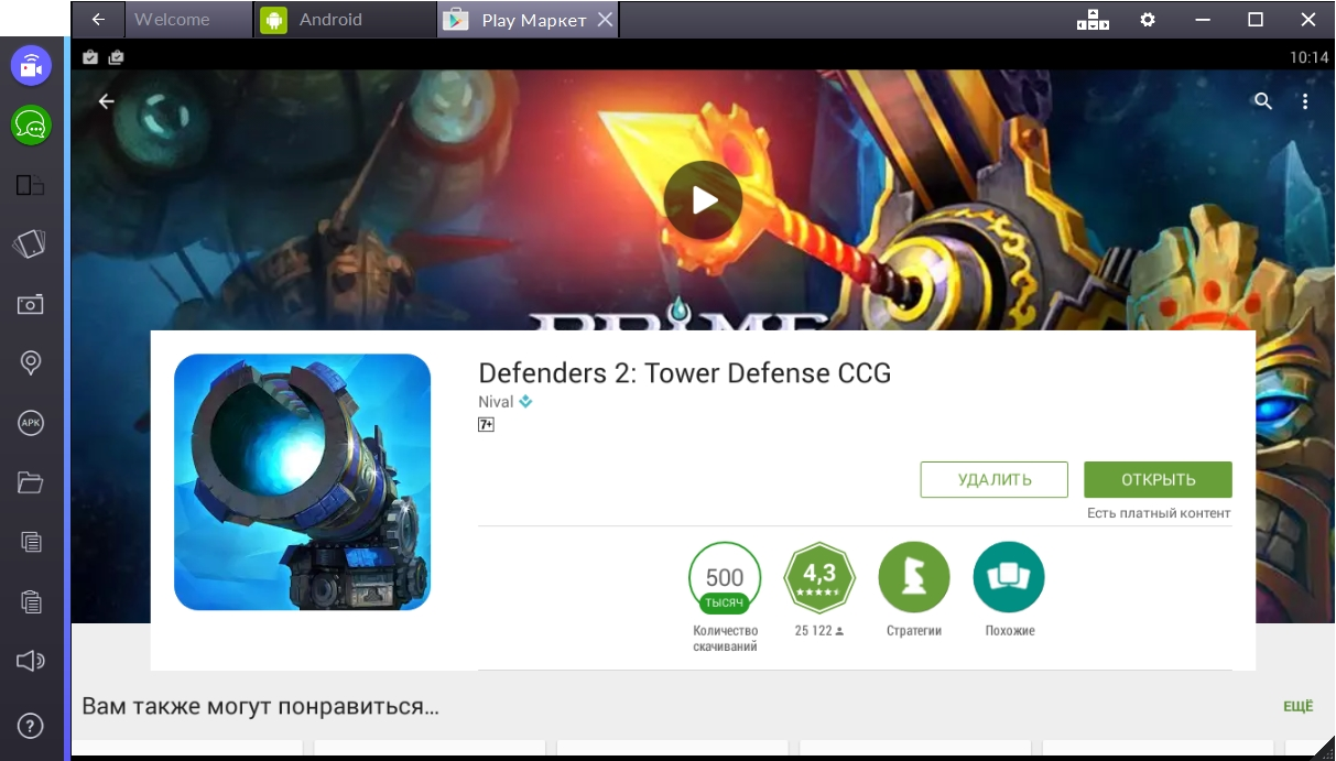 defenders-2-tower-defense-ccg-otkryt-igru