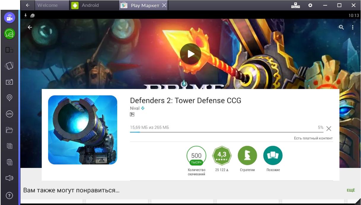 defenders-2-tower-defense-ccg-skachivanie-igry