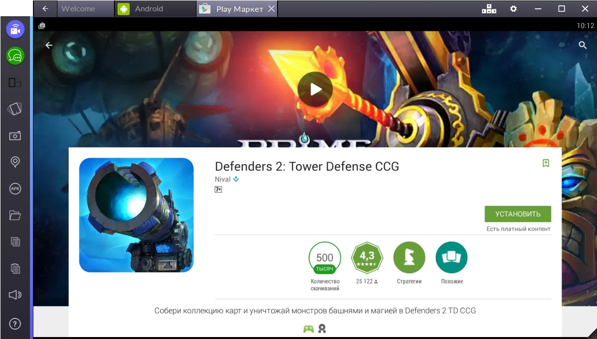 defenders-2-tower-defense-ccg-ustanovit-igru