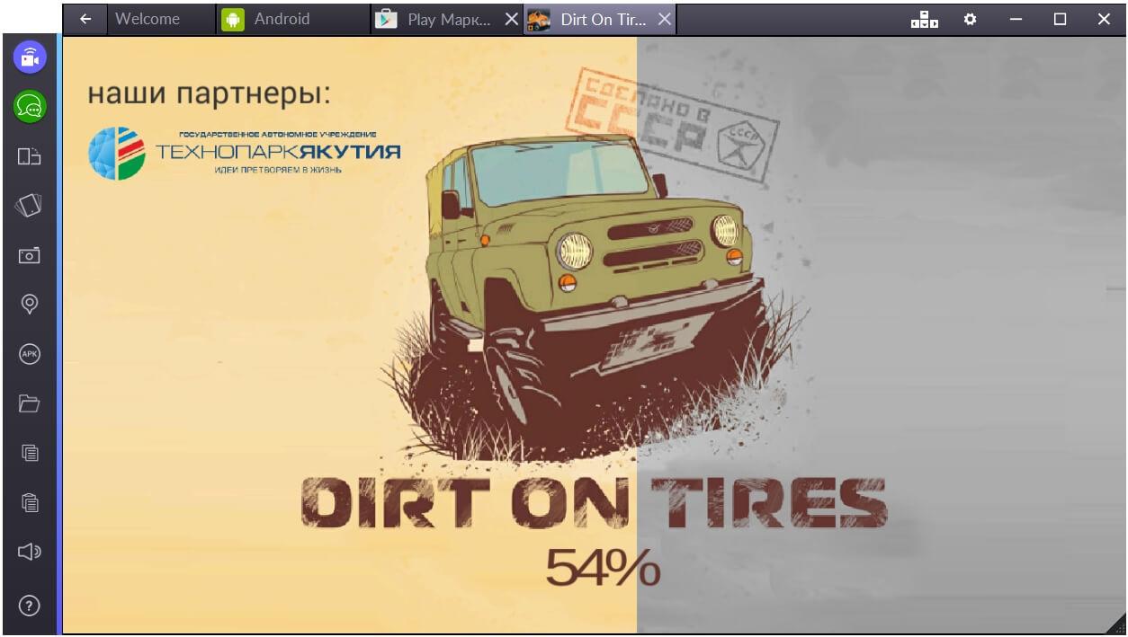 dirt-on-tires-zagruzka-igry