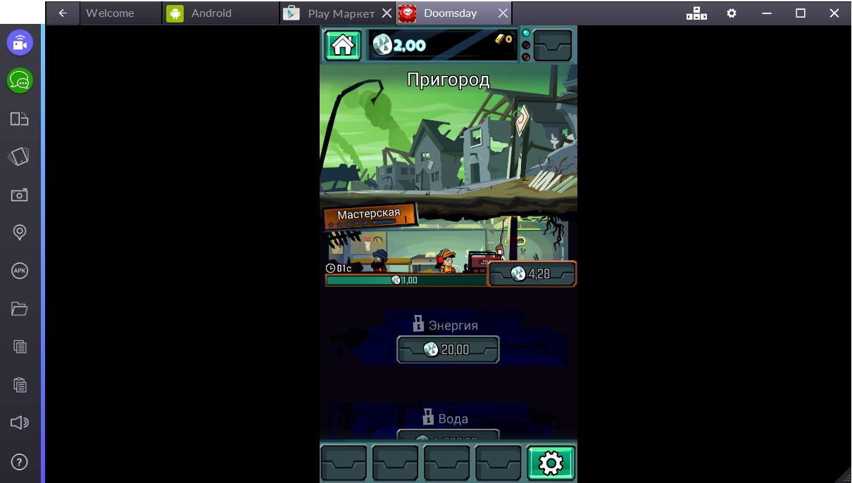doomsday-clicker-igrovoj-interfejs