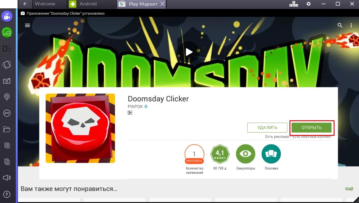 doomsday-clicker-otkryt-igru