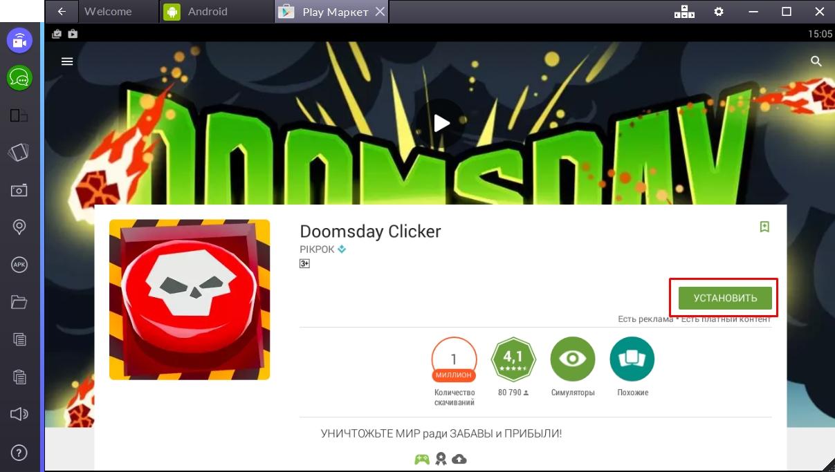 doomsday-clicker-ustanovitigru