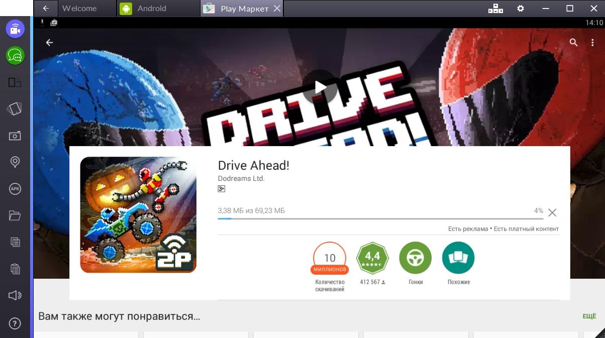 drive-ahead-skachivanie-igry