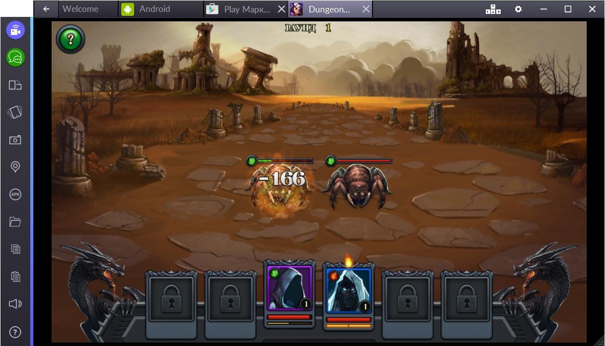dungeon-rush-bitva