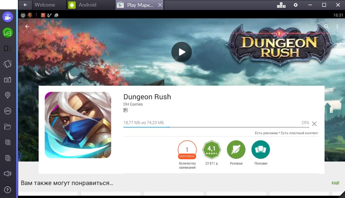 dungeon-rush-skachivanie-igry