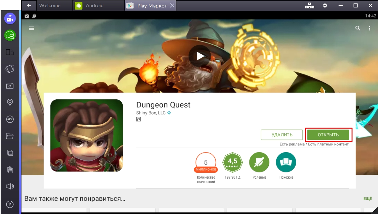 dungeon-quest-otkryt-igru