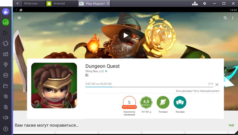 dungeon-quest-skachivanie-igry