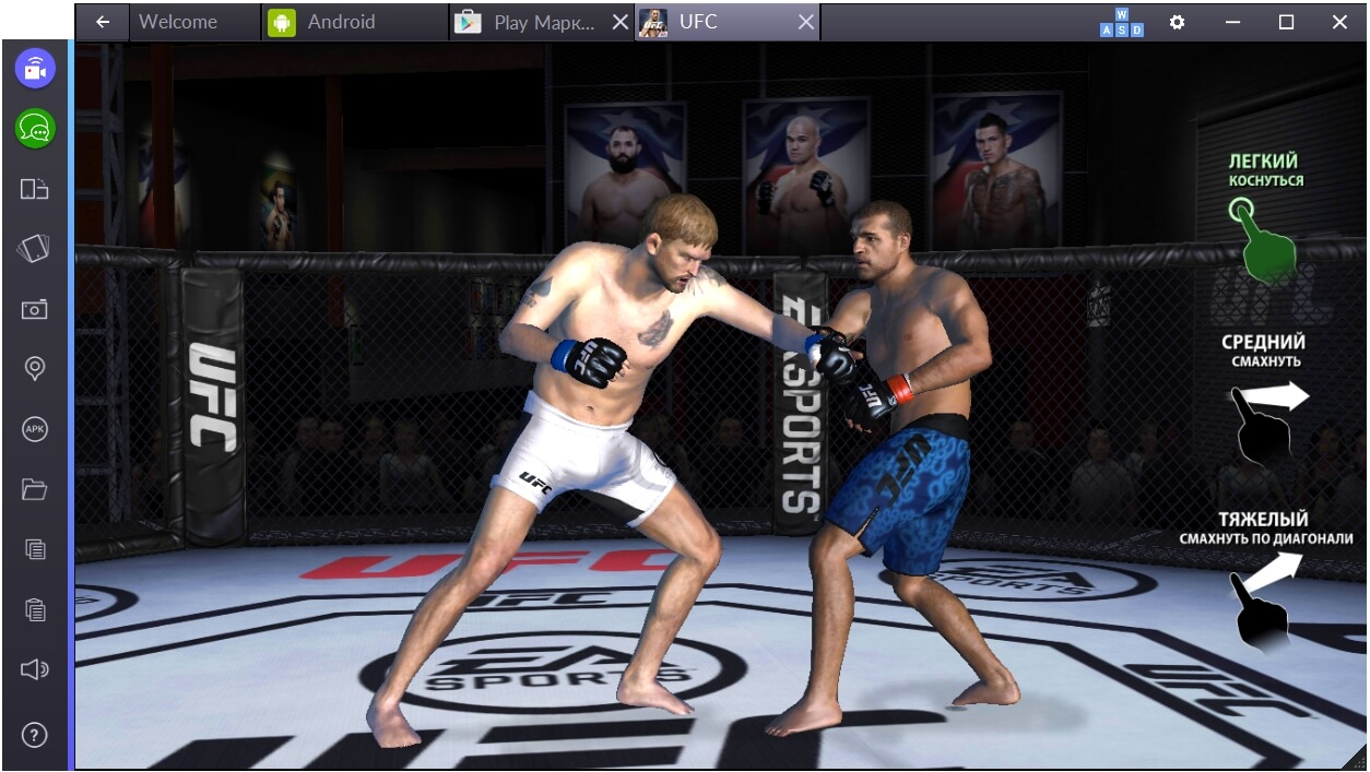 ea-sports-ufc-igrovoj-interfejs