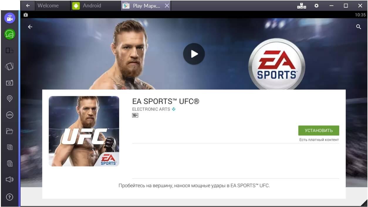 ea-sports-ufc-ustanovit-igru