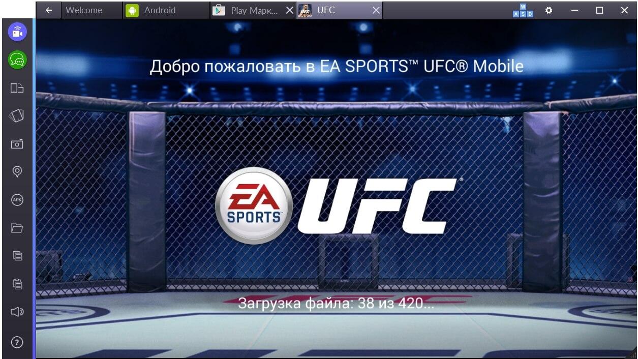 ea-sports-ufc-zagruzka-kesha